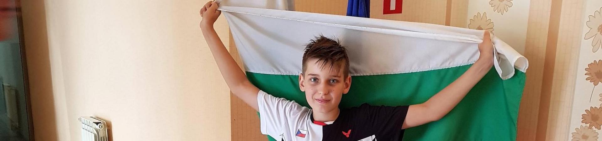 Petr Martinec startoval na turnaji v Bulharsku.